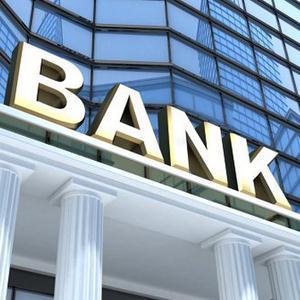Банки Залегощи