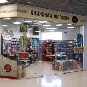 Книжные магазины Залегощи