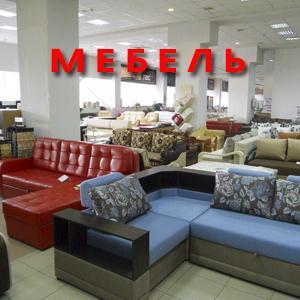 Магазины мебели Залегощи