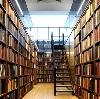 Библиотеки в Залегощи
