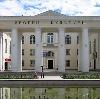 Дворцы и дома культуры в Залегощи