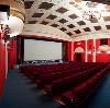 Кинотеатры в Залегощи