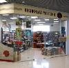 Книжные магазины в Залегощи