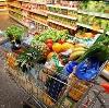 Магазины продуктов в Залегощи