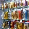 Парфюмерные магазины в Залегощи