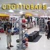 Спортивные магазины в Залегощи