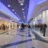 Торговые центры в Залегощи