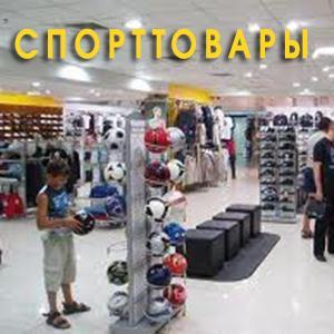 Спортивные магазины Залегощи