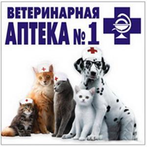 Ветеринарные аптеки Залегощи